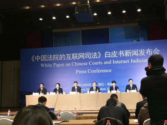 《中国法院的互联网司法》白皮书在乌镇发布